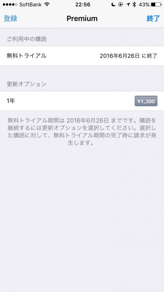 03_teigaku