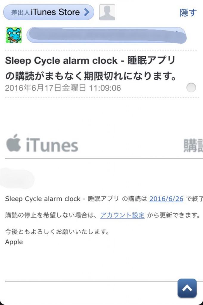 04_teigaku